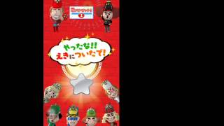getlinkyoutube.com-【p】めちゃギントンやって見た!
