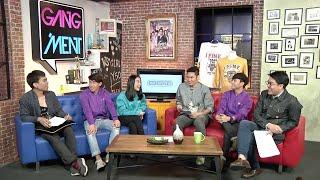 getlinkyoutube.com-GANG 'MENT คุยยกค่าย 12 มิ.ย. 58