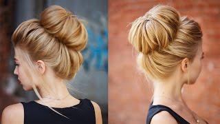getlinkyoutube.com-Chic textured bun updo for prom / wedding