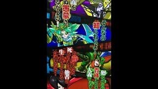 るるぜのオレカバトル191 vs 邪帝マオタイ2(カットイン有)