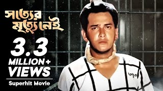 getlinkyoutube.com-Shotter Mrittu Nei | Bangla Movie | Salman Shah | Shabana | Alamgir