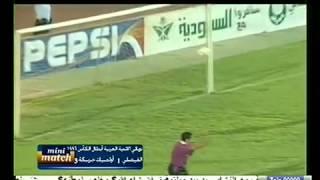 getlinkyoutube.com-أولمبيك خريبكة المغربي يفوز على الفيصلي الأردني بثلاثية و بلقب بطولة العرب بقلب عمان 1996