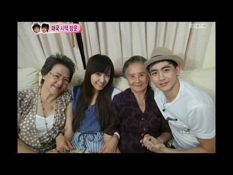 We got Married, Nichkhun, Victoria(24) #03, -(24) 20101211