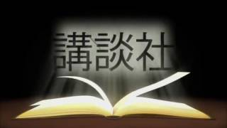 getlinkyoutube.com-Fairy Tail Episode 156 [English Dub]