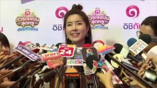 getlinkyoutube.com-เปล่าเยอะ! จียอน รับมีปัญหา พชร์ ไม่รู้ถูกแขวะ วอนเสพสื่อมีสติ