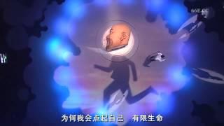 getlinkyoutube.com-Concert YY 黄伟文作品展 2012 1/3
