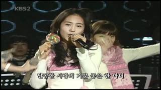 getlinkyoutube.com-1080p SNSD 080128 Kissing You @ Hope Concert