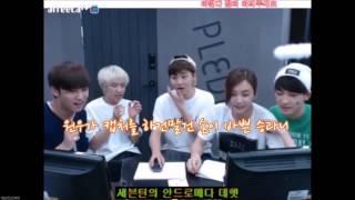 getlinkyoutube.com-[세븐틴] 에스쿱스 (승철) & 승관 기습뽀뽀 (feat 호시, 민규, 정한, 원우)