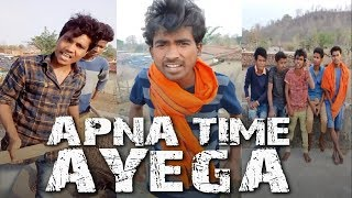 Apna Time Aayega | Prince Kumar Comedy | Vigo Video | Prince Comedy | PRIKISU | Part 139
