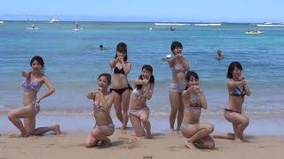 getlinkyoutube.com-サマービーム!【ハワイで水着で踊ってみた】アップアップガールズ(仮)