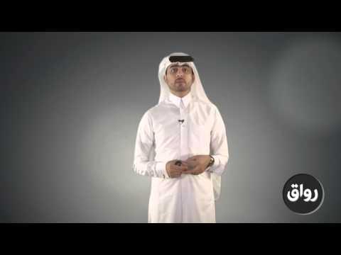 رواق  الإعلام الإجتماعي   المحاضرة 5   الجزء 4