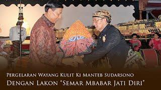 getlinkyoutube.com-Wayang Kulit Ki Manteb Soedarsono SEMAR MBABAR JATI DIRI Dagelan Gogon Nunung Joko Klenteng