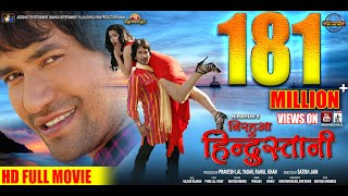 "getlinkyoutube.com-Nirahua Hindustani | Super Hit Full Bhojpuri Movie 2014 | Dinesh Lal Yadav ""Nirahua"", Aamrapali"