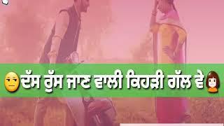 Mithiya ve | raj ranjodh | viva video status | whats app status | punjabi songs 2018 | @speedrecords
