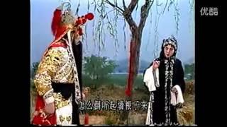 getlinkyoutube.com-Traditional Chinese Opera (Qinqiang) Shanxi xianyang (Wang Baochuan)秦腔【王宝钏 赶坡】高清视频 秦腔戏曲网 标清