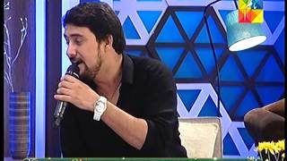 getlinkyoutube.com-Farhan Ali reciting Manqabat Iftar Transmission Jashn e Ramazan Hum TV Show