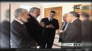 getlinkyoutube.com-وثائقي عن حركة التوحيد والإصلاح : مسيرة الإصلاح ..نهضة وفلاح