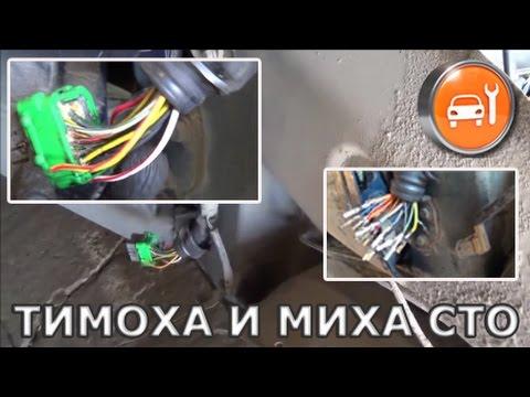 Honda CR-V RD1 - Не работает центральный замок, обрыв проводки двери