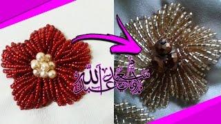 getlinkyoutube.com-طريقة تنبات وردة رائعة و سهلة بالعقيق | مع أم سعد عبد الله tanbat 39i9