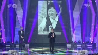KDA 2014 Joo Won cut