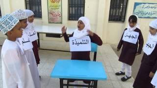 getlinkyoutube.com-مسرحية صراع بين العلم والجهل(أداء طلاب مدرسه اليحمدي)