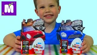 getlinkyoutube.com-Мини Купер машинки Киндер сюрприз игрушки распаковка Kinder surprise Mini cooper eggs toys
