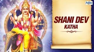 getlinkyoutube.com-Shani Dev Movie - Katha (Story) in Hindi | Shani Shingnapur Live Darshan