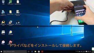 getlinkyoutube.com-Xperia Z3 SIMフリー化①(ROM焼き編)