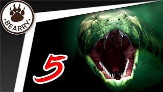 getlinkyoutube.com-5 อันดับ สัตว์ลึกลับที่มีขนาดใหญ่มหึมา | เรื่องลึกลับ