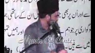 getlinkyoutube.com-Shia islamic Law aur Sunni fiqah by Allama Alii Nasir Tihara  majlis 6 oct 2013 Niaz baig Lahore