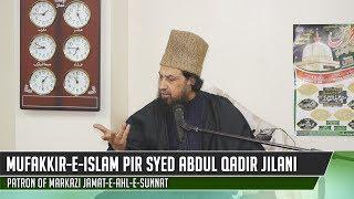 getlinkyoutube.com-Urs of Hazrat Khawaja Gharib Nawaz Sayyid Mo'een-ud-deen Chisti Ajmeri (RA)