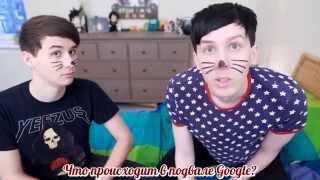 getlinkyoutube.com-Phil is not on fire 7 - Фил и Дэн (рус.суб)