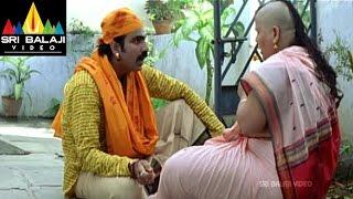 Vikramarkudu Movie Ravi Teja Intro as Attili sattibabu | Ravi Teja, Anushka | Sri Balaji Video width=