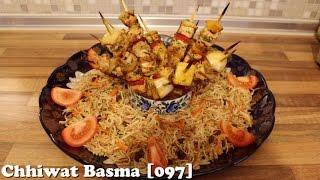 Chhiwat Basma [097] - طريقة تحضير شعرية لذيذة وقطبان الدجاج
