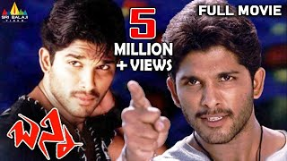 getlinkyoutube.com-Bunny Telugu Full Movie | Allu Arjun, Gowri Mumjal | Sri Balaji Video