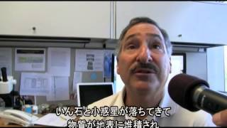 getlinkyoutube.com-ノアの洪水(日本語字幕) | Noah Movie (Japanese Subtitles)