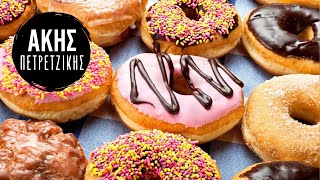 getlinkyoutube.com-Ντόνατς (Donuts) | Kitchen Lab by Akis Petretzikis
