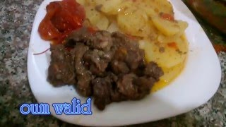 getlinkyoutube.com-شهيوات ام وليد لحم بقري بالبطاطا في الفرن