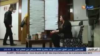 getlinkyoutube.com-كاميرة كاشي دار الخلايع الحلقة الثانية 3- Caméra cachée dar elkhlay3 - Episode 3