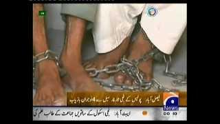 getlinkyoutube.com-police tourcher on geo news camera man farhan.ch faisalabad