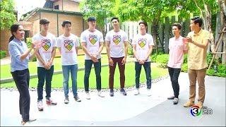 getlinkyoutube.com-ปากว่ามือถึง | หนุ่มโสด Cleo | 21-01-60 | TV3 Official