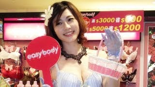 getlinkyoutube.com-七大品牌內衣秀(2/2)(1080p)@漢神百貨VIP DAY