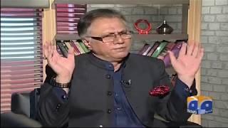 Hassan Nisar Nay Imran Khan Sabib Ki Kabina Per Kya Kaha? Meray Mutabiq width=