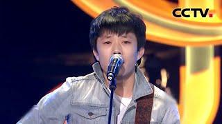 20140124 中国好歌曲 赵雷弹唱《画》最美歌词引刘欢怒赞(刘欢组)