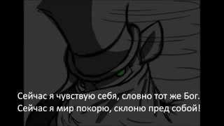 getlinkyoutube.com-Жив-русские субтитры by R.B.