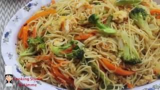 getlinkyoutube.com-Chinese Hakka Noodles|| Bangladeshi Chinese Restaurant Noodles Recipe