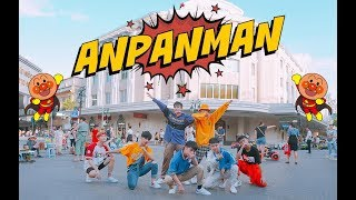 [KPOP IN PUBLIC CHALLENGE] BTS(방탄소년단)   ANPANMAN Dance Cover By M.S Crew From Vietnam