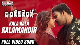 Kala Kala Kalamandhir Full Video Song | Inttelligent Video Songs | Sai Dharam Tej | Lavanya Tripathi width=