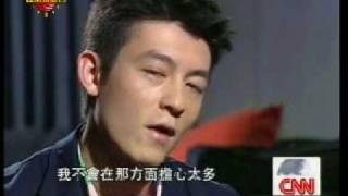 getlinkyoutube.com-Edison @ CNN interview 1/3 (全無刪剪版 + 中文字幕) 3.6.09
