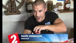 """getlinkyoutube.com-Юлия КВИН """"Всё включено"""" на Россия 2 - ZAMBIDIS.mp4"""